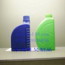 供应吹塑塑胶机油瓶批发