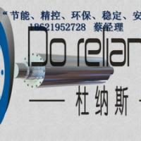 烟台节电设备电磁加热节能造纸烘缸