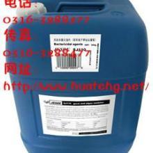 供应低价出售无磷型阻垢缓蚀剂厂家