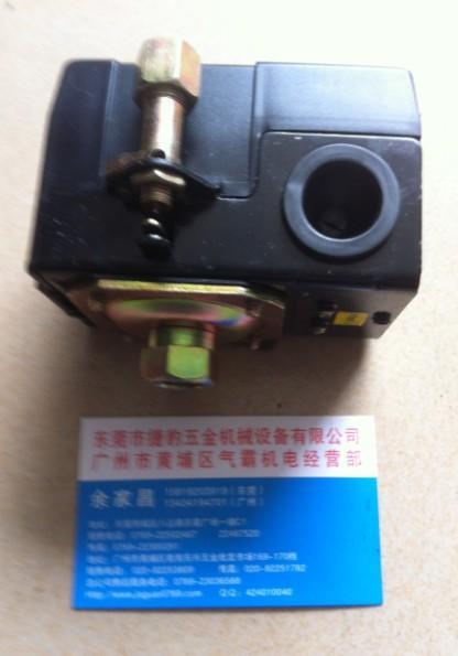 活塞式空气压缩机压力开关怎么调压差范围图片