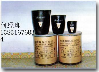 供应超高温冶炼设备