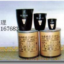 供應超高溫冶煉設備圖片