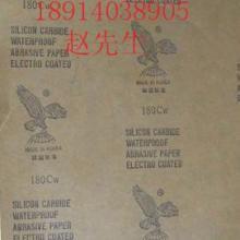 供应鹰牌砂纸