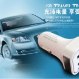 公章型5V3.1A車載充電器廠家 記錄儀車載充電器 CE認證車充