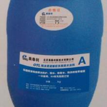 供应液体喷涂橡胶防水涂料北京厂家