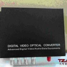 天智光纤传输设备