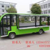 供应北京四轮电动车售货车