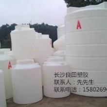 供应吉安塑胶容器厂家,塑胶容器价格,塑胶容器批发,塑胶容器公司图片