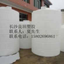 供应新余塑胶水塔厂家,新余塑胶水塔价格,新余塑胶水塔供应商批发