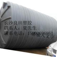 供应新余塑料储罐厂家,新余塑料储罐价格,新余塑料储罐供应商