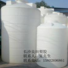 供应抚州20吨,15吨,10吨,5吨,3吨,2吨,1吨塑料容器价格批发