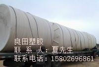 供应鄂州饮用水储罐厂家,鄂州饮用水储罐价格,鄂州饮用水储罐供应商