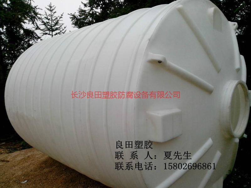 供应南昌塑料储罐厂家,南昌塑料储罐厂家价格,南昌塑料储罐厂家供应商