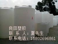 供应上饶塑料水箱厂家,上饶塑料水箱厂家价格,上饶塑料水箱厂家供应商图片