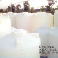 供应九江塑料容器厂家,九江塑料容器价格,九江塑料容器供应商