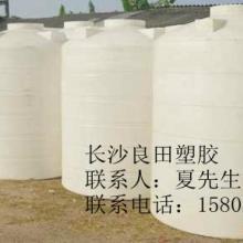 供应20吨塑胶容器,15吨塑胶容,10吨塑胶容器,5吨塑胶容器批发
