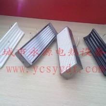 供应埋入式远红外陶瓷电热板节能30批发