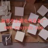 供应优质蜂窝式陶瓷加热器蜂窝电加板