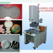 东莞手机壳焊接专用设备厂家直销图片