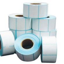 供应空白热敏不干胶标签各种尺寸可选择