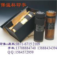 丽江广告礼品杯超低价图片