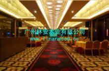 【林安木业】供应酒店床靠背/墙面木挂板等木制集成产品批发