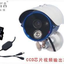 供应外置插卡摄像机