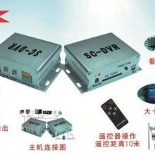 供应新款遥控式插卡录像盒TF卡录像盒