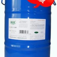 供应中山美利肯PP水606   对PP/OPP及其他塑料制品附着佳批发