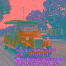 供应苹果绿12座上海电动老爷车