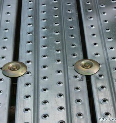 施工钢跳板图片/施工钢跳板样板图 (2)