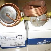 供应艾默生流体控制产品T系列热力膨胀阀批发