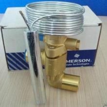 供应艾默生流体控制产品HFES系列热力膨胀阀批发