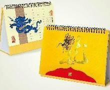 郑州挂历设计印刷制作价格表