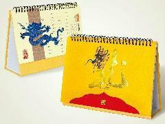 郑州挂历设计印刷制作图片/郑州挂历设计印刷制作样板图 (1)