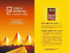 设计印刷厂图片/设计印刷厂样板图 (3)