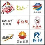 供应郑州平面设计、公司形象设计、公司品牌设计批发