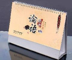 设计印刷_恒嘉基业v基业_北京旧房包装盒深圳精品装修设计图片