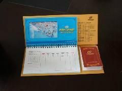 郑州挂历设计印刷制作图片