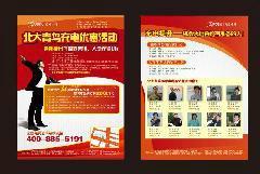 郑州彩印宣传品设计印刷厂家图片