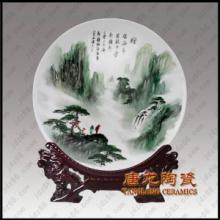 供应陶瓷大盘子