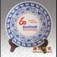 陶瓷赏盘图片