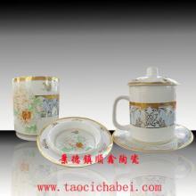 景德镇陶瓷厂家瓷器厂家陶瓷礼品工艺品批发定做厂家