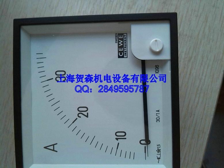 IQ96电流表销售