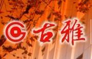 坭兴陶工艺品价格同比涨30