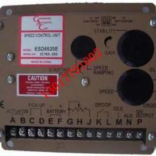 供应调速器ESD5520E