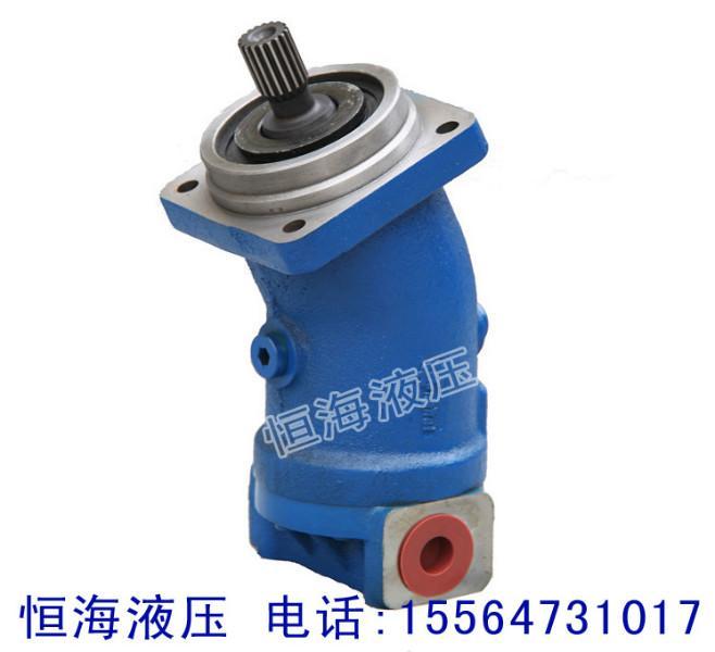 供应斜轴式轴向柱塞定量马达 高速泵 高速马达 液压马达厂家图片