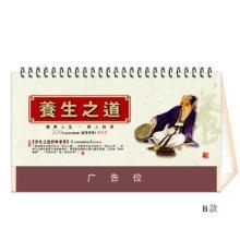 苏州台历定制印刷