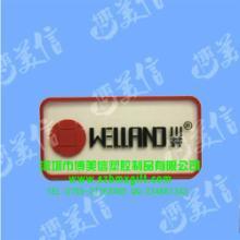 供应商标,胶章,胶牌,吊牌,衣标,鞋标,各种PVC材质产品图片