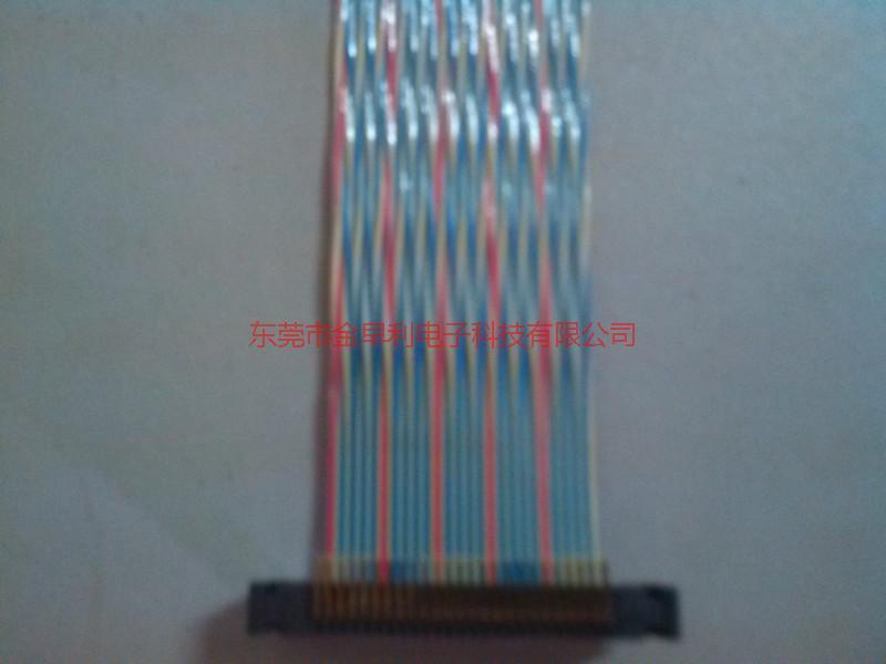 供应对绞排线32AWG间距0.635mm